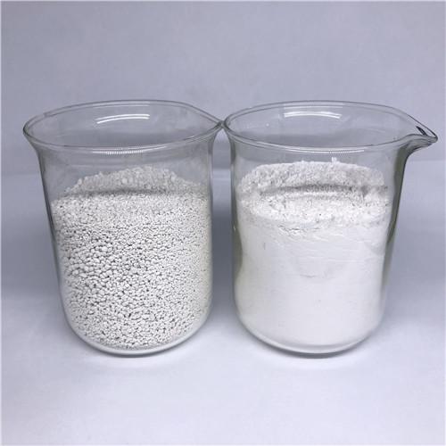 氨氮驱除剂厂家