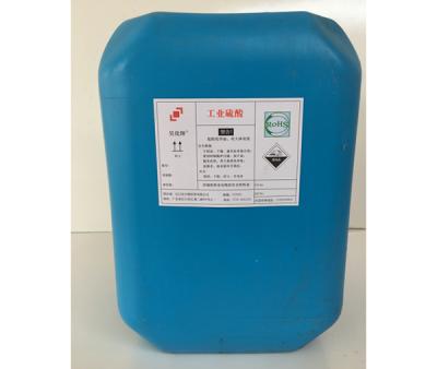 工业级硫酸