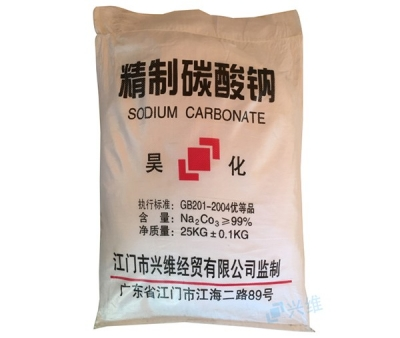 碳酸钠(精制CP级)