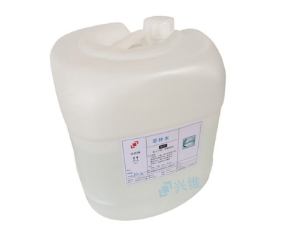 SEC-158#软片(菲林)清洁剂
