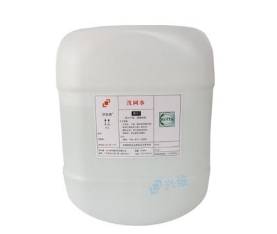 SEC-88#环保型洗网水