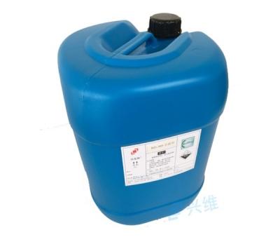 RO-300杀菌剂