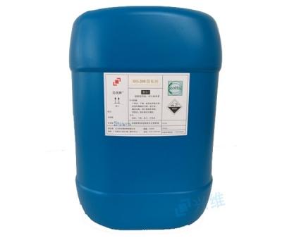 RO-200阻垢剂