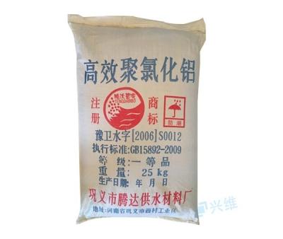 氯化铝(碱式或聚合)