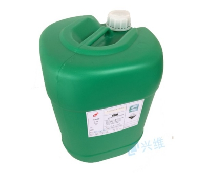 H-380#热风整平助焊剂