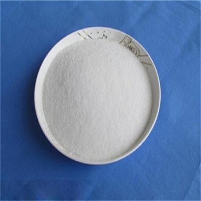 氨氮去除剂去除的氨氮是什么